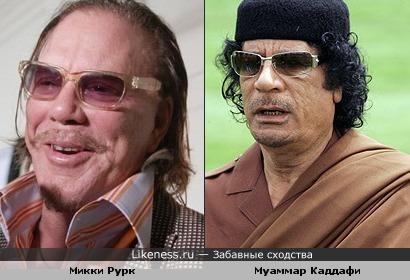Микки Рурк похож на Муаммара Каддафи