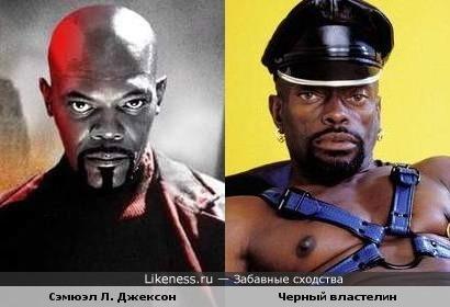 Сэмюэл Л. Джексон похож на Черного властелина