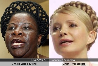 Премьер Мозамбика похожа на Юлию Тимошенко