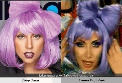 Елена Воробей (в образе) похожа на Леди Гагу.