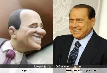 Кукла VS Берлускони