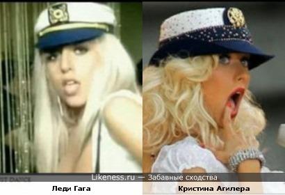 Леди Гага и Кристина Агилера.