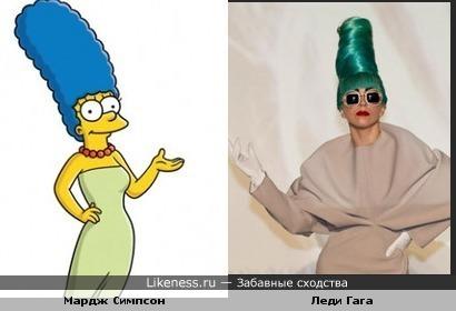 Леди Гага уже и из мультиков образы ворует)