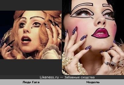 Леди Гага и модель