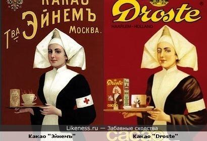 "Какао фабрики ""Красный Октябрь"" и голландская марка какао ""Droste"""