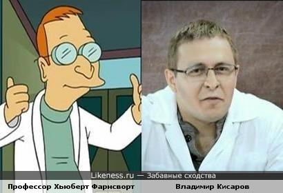 Доктора наук и медицины