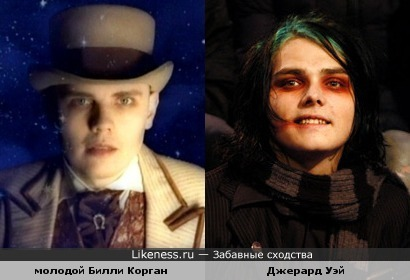 Джерард Уэй (My Chemical Romance) похож на Билли Коргана (The Smashing Pumpkins)