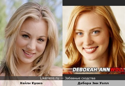 Кейли Куоко (The Big Bang Theory) и Дебора Энн Уолл (True Blood) похожи