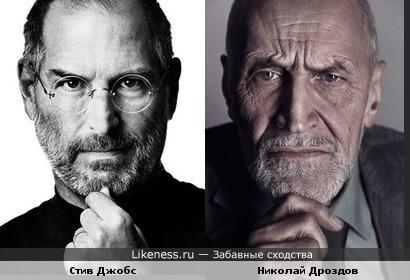 Николай Дроздов похож на Стива Джобса
