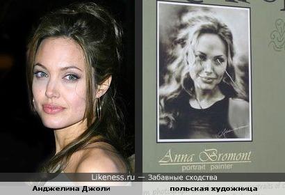 Художница похожа на Анджелину Джоли