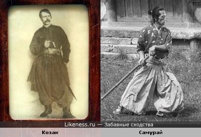 Воины Украины и воины Японии похожы