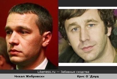 Михал Жебровски и Крис О`Дауд