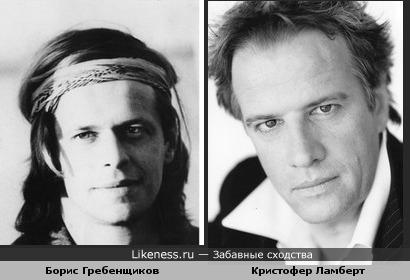 Борис Гребенщиков и Кристофер Ламберт
