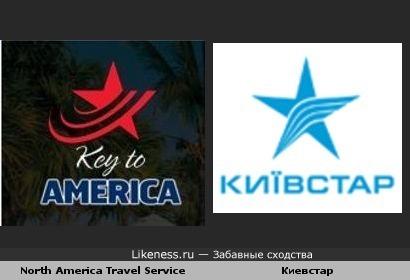 логотипы North America Travel и Киевстара
