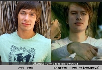 Стас Пьеха и Владимир Ткаченко (Ундервуд). Что-то как-то вроде есть