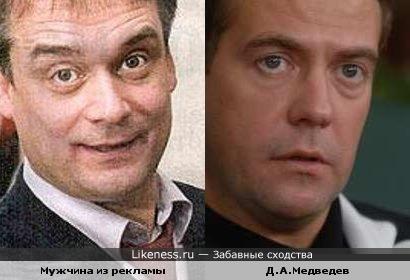 Медведевым не рождаются, Медведевым становятся