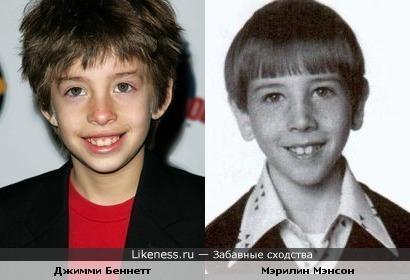 Юный актёр Джимми Беннетт похож на Мэрилина Мэнсона в детстве=))