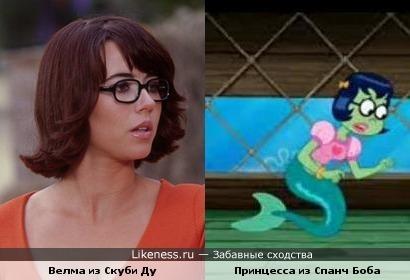 Вэлма похожа на русалку Мэнди