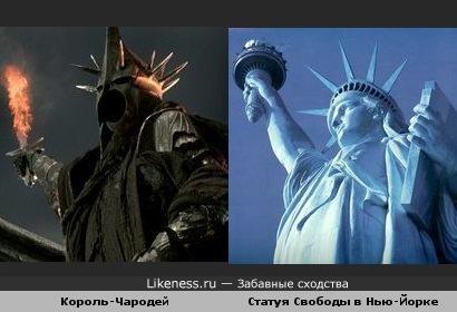 """Ангмарский Король-Чародей из """"Властелина Колец"""" и Статуя Свободы"""