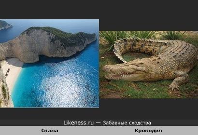 Скала в Бухте Кораблекрушений в Греции похожа на крокодила