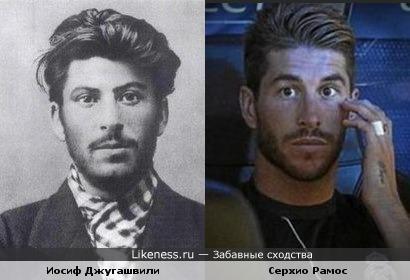 Серхио Рамос (футболист) очень похож на Иосифа Сталина