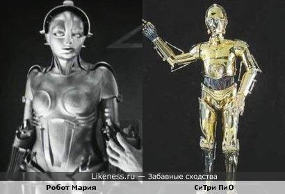 C-3PO сплагеачен с Марии из Метрополиса