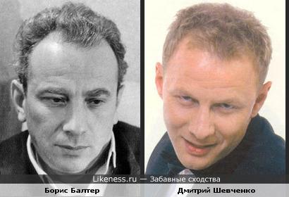 На писателя Бориса Балтера похож актер Дмитрий Шевченко