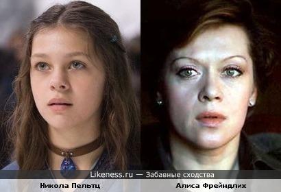 """Никола Пельтц (""""Повелитель стихий"""") похожа на Алису Фрейндлих"""