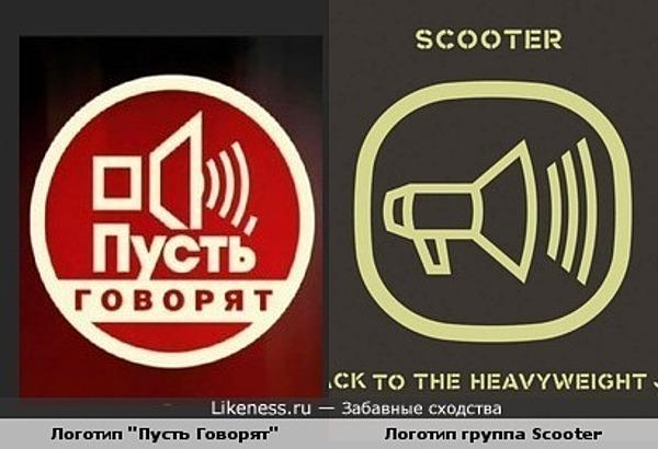 """Логотип программы """"Пусть говорят"""
