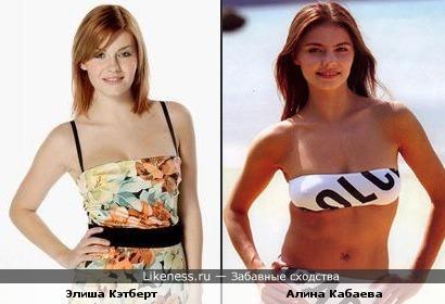 Элиша Кэтберт похожа на Алину Кабаеву