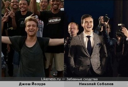 Этим двум видеоблогерам надо встретиться)