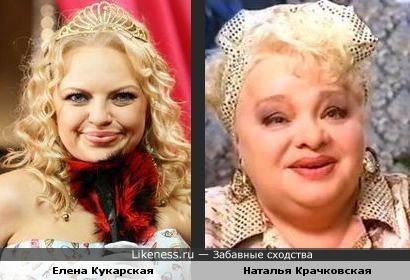 Елена Кукарская и Наталья Крачковская похожи