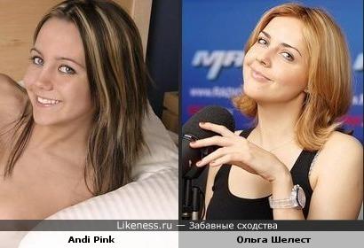 Порномодель Andi Pink и Ольга Шелест