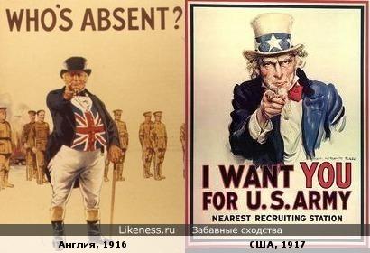 Старые плакаты. Часть 2