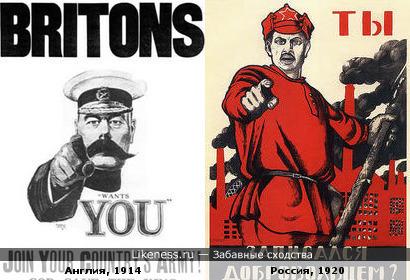 Старые плакаты. Часть 1