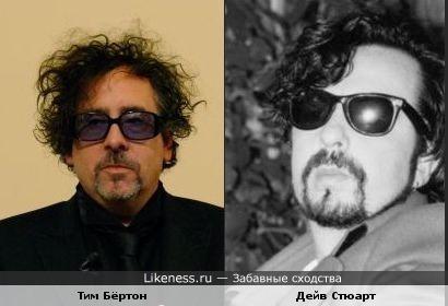 Тим Бёртон похож на Дейва Стюарта из Eurythmics