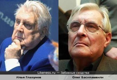 Илья Глазунов и Олег Басилашвили