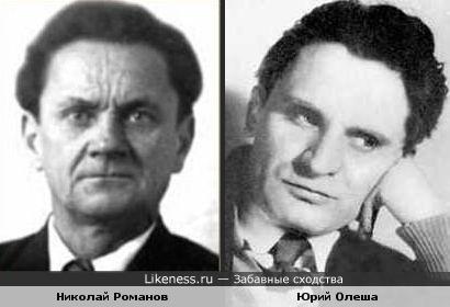 """""""Шеф"""" из """"Бриллиантовой Руки"""" и писатель Юрий Олеша"""
