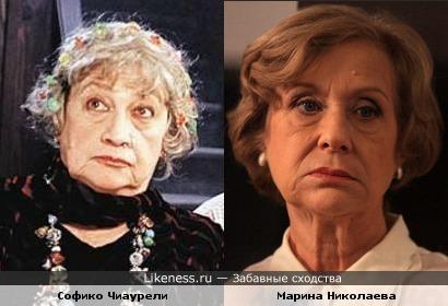 Софико Чиаурели и Марина Николаева