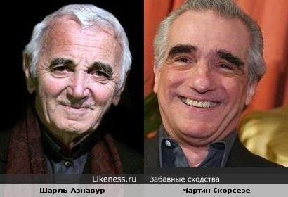 Шарль Азнавур и Мартин Скорсезе