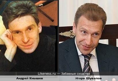 Андрей Кнышев и Игорь Шувалов