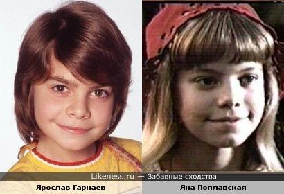 Ярослав Гарнаев похож на Красную Шапочку