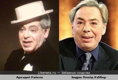 Аркадий Райкин и Эндрю Ллойд Уэббер
