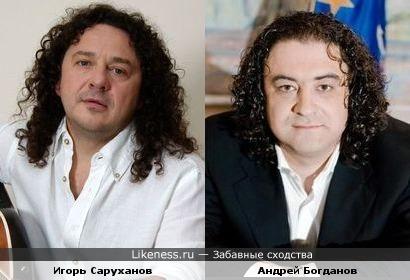 Игорь Саруханов и Андрей Богданов