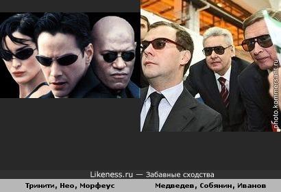 """""""Матрица"""" по-российски"""