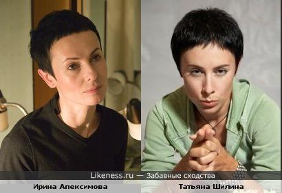 Ирина Апексимова и Таня Шилина (Европа+)