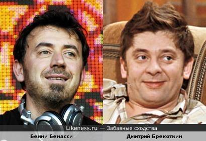 Бенни Бенасси и Дмитрий Брекоткин