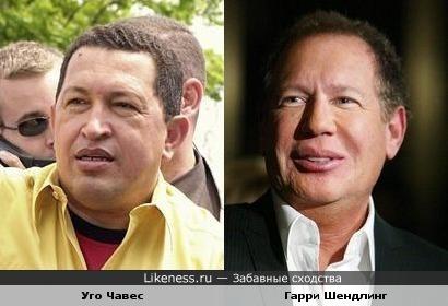 Уго Чавес и Гарри Шендлинг