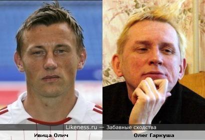 Ивица Олич и Олег Гаркуша
