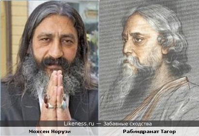 Мохсен Норузи и Рабиндранат Тагор